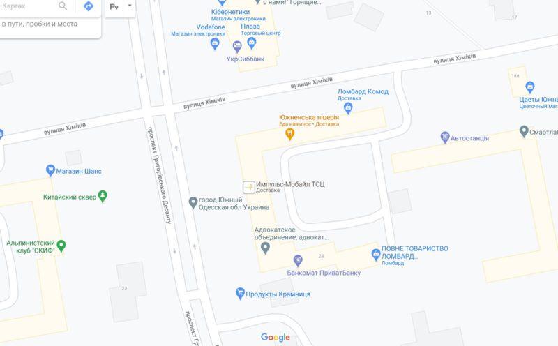 Местоположение Импульс-мобайл